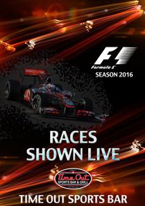 Formula 1 - Season 2016